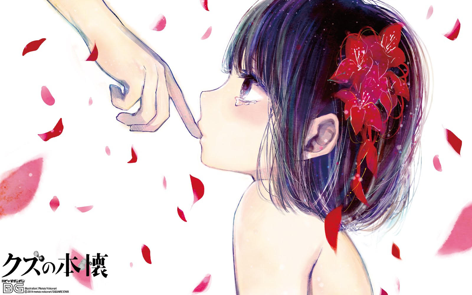 Reviews de Kuzu no Honkai