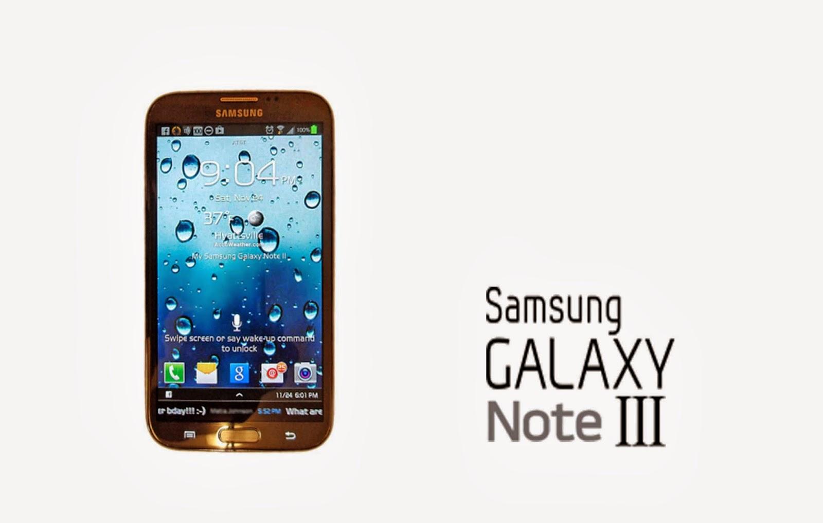 سعر موبايل هاتف جالاكسي نوت galaxy note 3 price في مصر و السعودية 2014