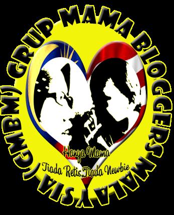 GRUP MAMA BLOGGERS MALAYSIA (GMBM)