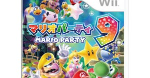 sports party wii iso download