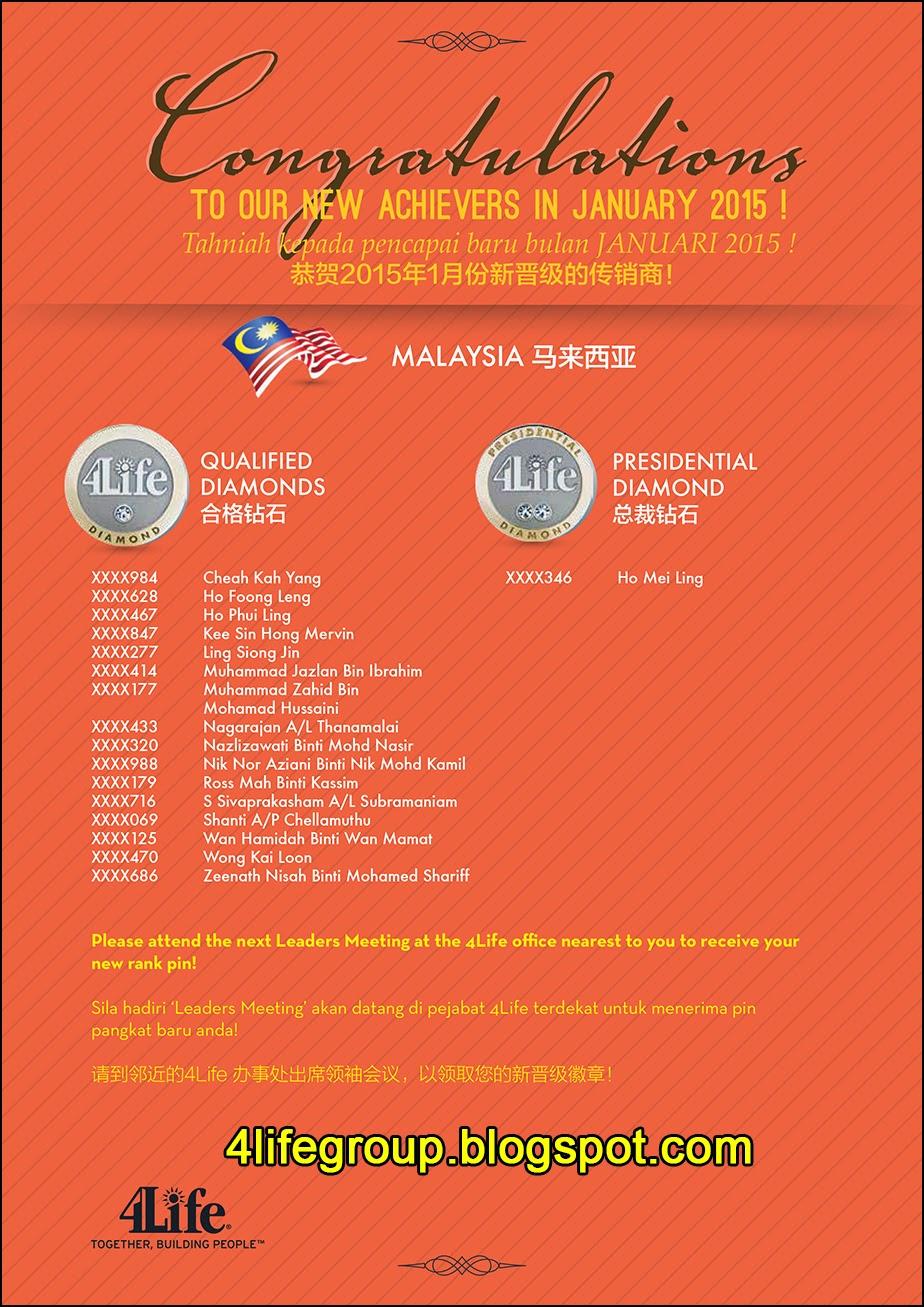 foto Pencapai Pangkat Baru Januari 2015 4Life Malaysia