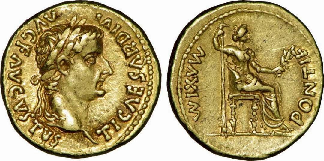 Posesion romana