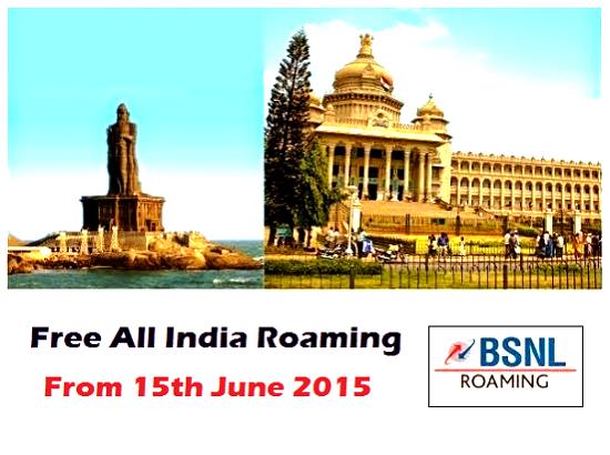 free-national-roaming-on-bsnl-from-june-15-minister-ravi-shankar-prasad