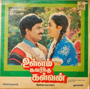 Ullam Kavarntha Kalvan (1987) - Tamil Movie