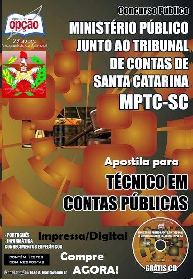 Apostila Concurso MPTC SC Santa Catarina cargo Técnico em Atividades Administrativas do Tribunal de Contas SC.