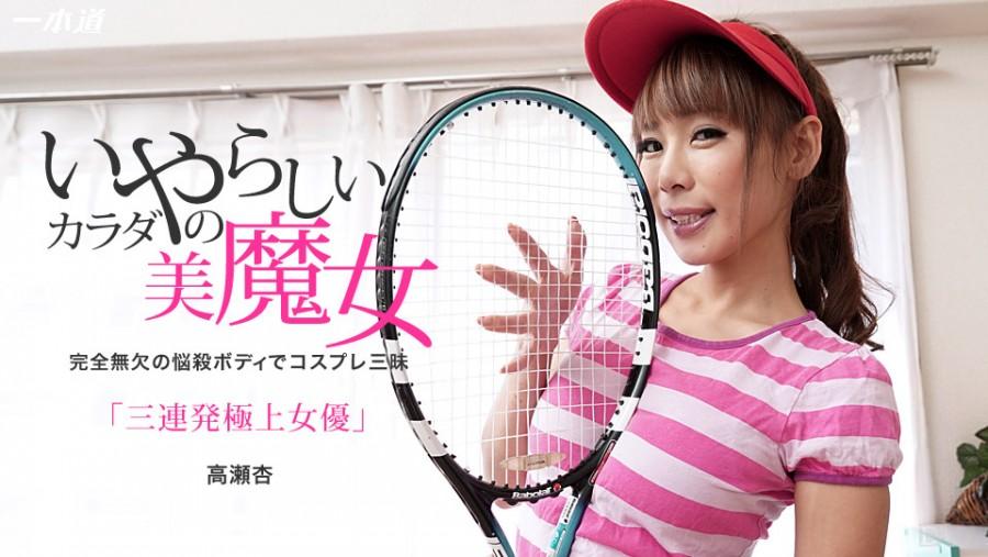 1Pondo-080115-126 - Drama Collection Ann Takase