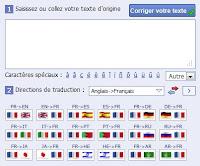 Reverso traduit en plusieurs langues un texte en ligne