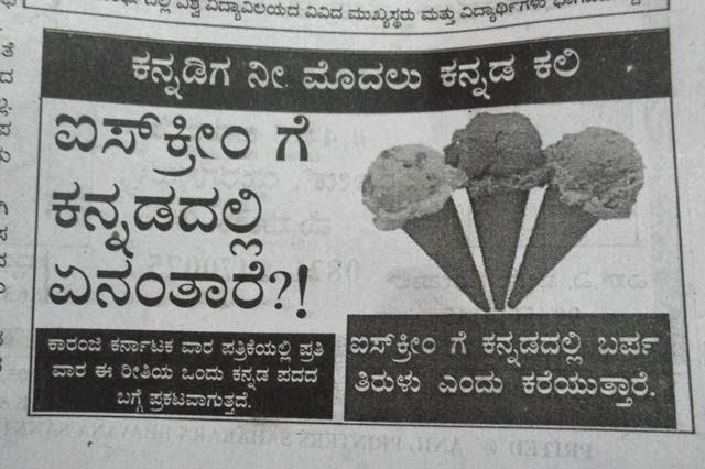 Kannada Kavanagalu Com   Search Results   Calendar 2015