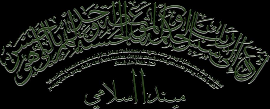 Minda Islami