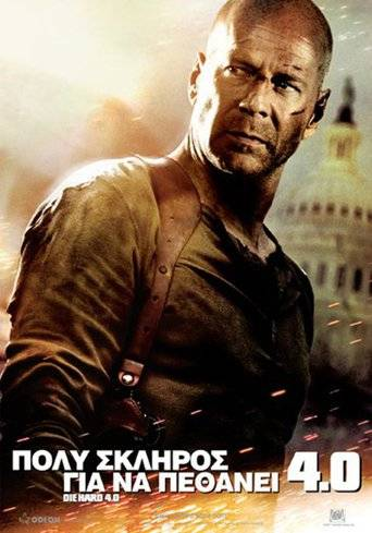 Die Hard 4: Live Free Οr Die Hard (2007) ταινιες online seires oipeirates greek subs