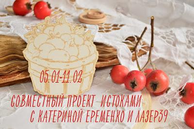 Самый родной СП с Катей Еременко