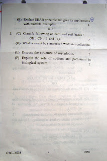 Nagpur University BSc Question Paper | BSC Final Chemistry Paper-1 Summer 2009