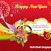 New Year Greeting Cards 2014 Photos-New Year E-Cards Best Wishes Wallpapers