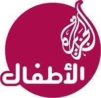 index قناة الجزيرة للاطفال بث مباشر اونلاين   Aljazeera children tv live
