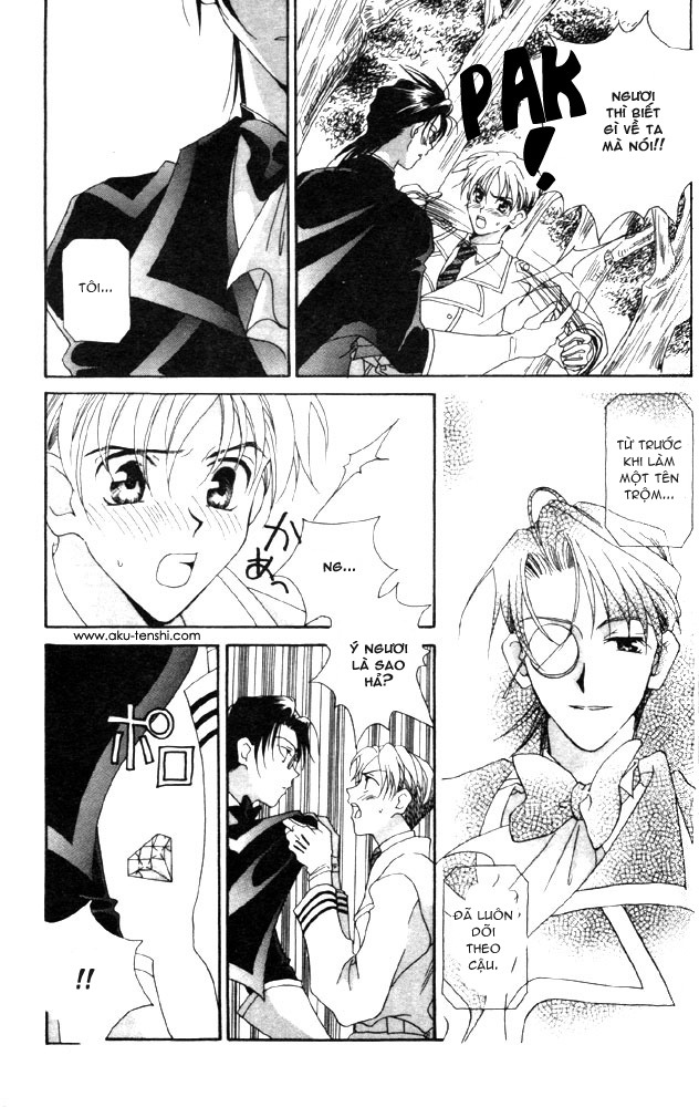 Dorobou to Keiji Chapter 1 - Trang 13