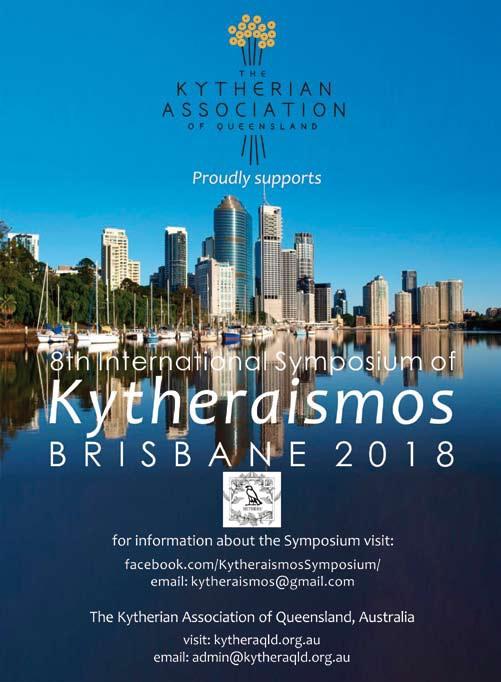 Kytheraismos Symposium