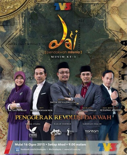 Da�i Musim 3 (2015) - Full Episode