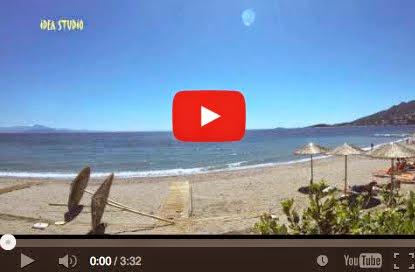 Άρτεμις - Ο ήλιο παίζει με την θάλασσα και μας καλεί