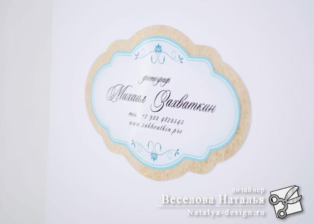 Комплект для фотографа Михаила Захваткина (г. Тюмень)