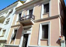 המוזיאון היהודי באתונה
