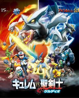 Latest official Pokemon movie art Kyurem VS The Sacred Swardman Keldeo