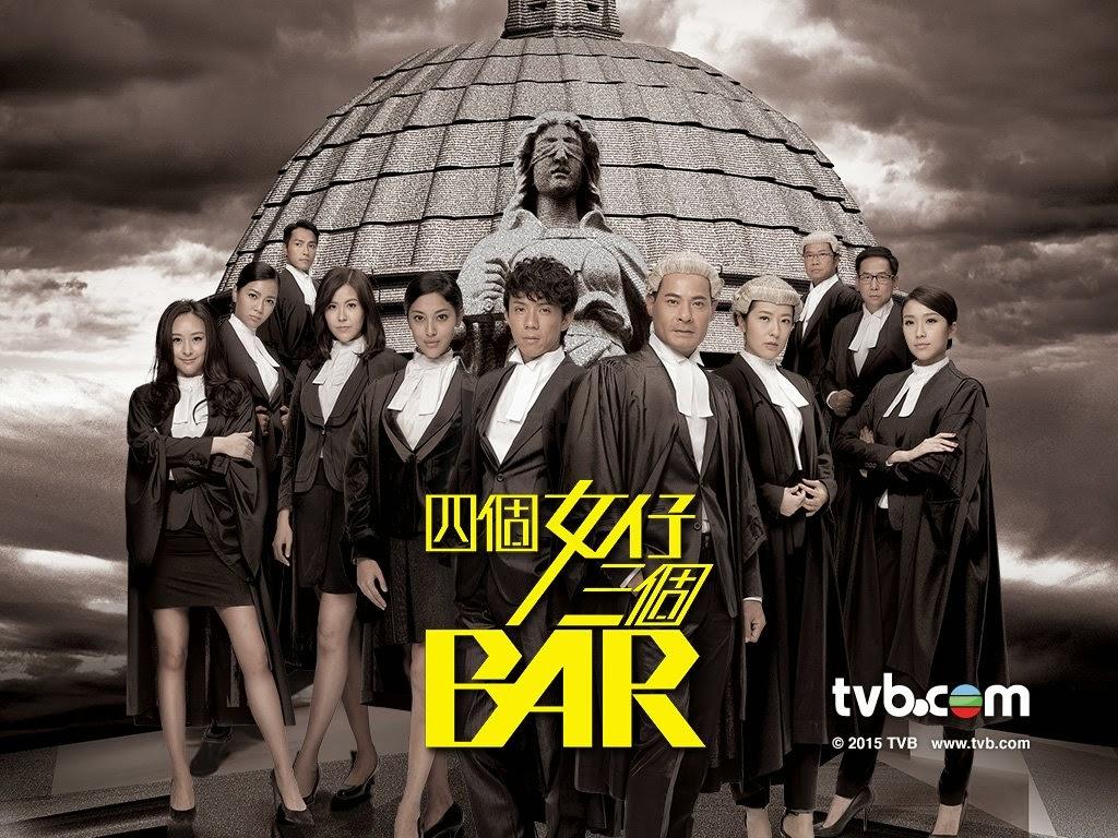 Raising the Bar (2016) - Rotten Tomatoes