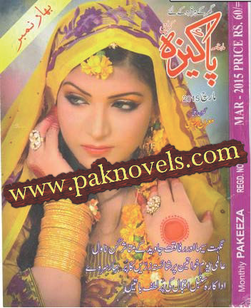Free Download PDF Monthly Pakeeza Digest March 2015