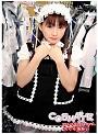 Cosmate 2 Sakura Aoi