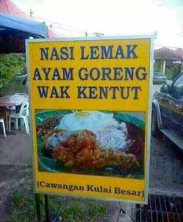 Keistimewaan Nasi Lemak Ayam Goreng Wak Kentut Di Kulaijaya