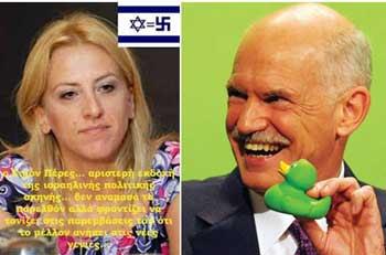 Ζήσαμε τον «εκσυγχρονισμό» της δεξιάς… του ΠΑΣΟΚ… της ΔΗΜΑΡ...