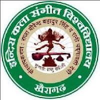 www.iksvv.com Indira Kala Sangit Vishwavidyalaya Khairagarh