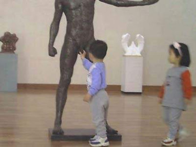 pipi sik yarrak heykel