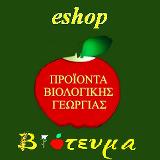 ΗΛΕΚΤΡΟΝΙΚΟ