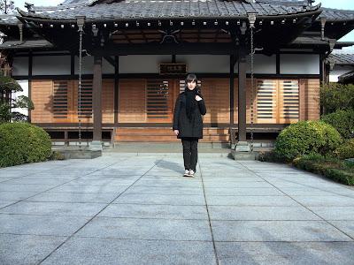 Templo de Yanaka, Tokio