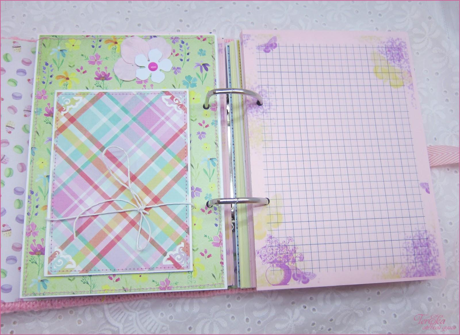 Как сделать дневник: идеи и пошаговые мастер-классы 96