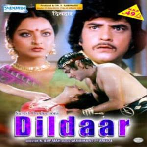 Dildaar 1977 Hindi Movie Watch Online