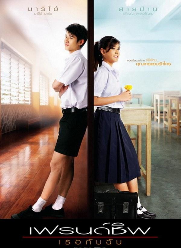 Friendship / 2008 / Tayland / Online Film �zle