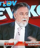 Πανούσης: Δεν είπα ποτέ για ΣΥΡΙΖΑ, ούτε για Λάμπρου...