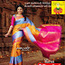 Iniya in Sridevi silks coimbatore deepavali 2013 advertisements