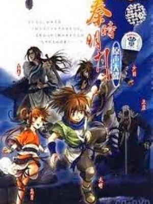 Tần Thời Minh Nguyệt 3 Chư Tử Bách Gia - Qinsmoon 3