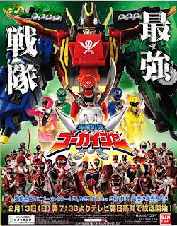 Kaizoku Sentai Gokaiger - 海賊戦隊ゴーカイジャー