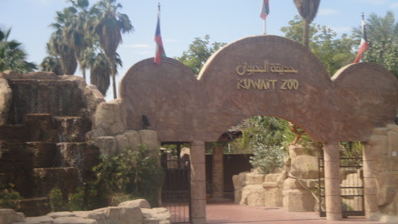 essay on visit to the zoo