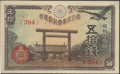 Giappone 50 Sen 1942 P# 59b