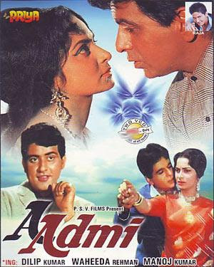 Aadmi (1968)