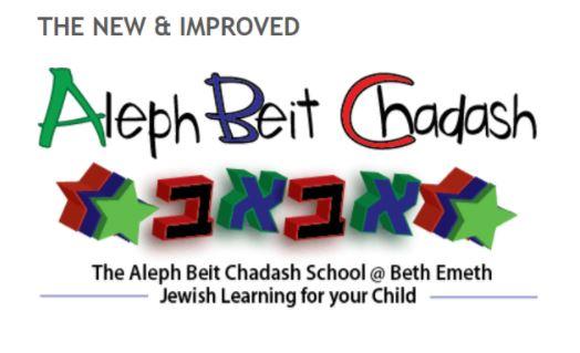 Aleph Beit Chadash School