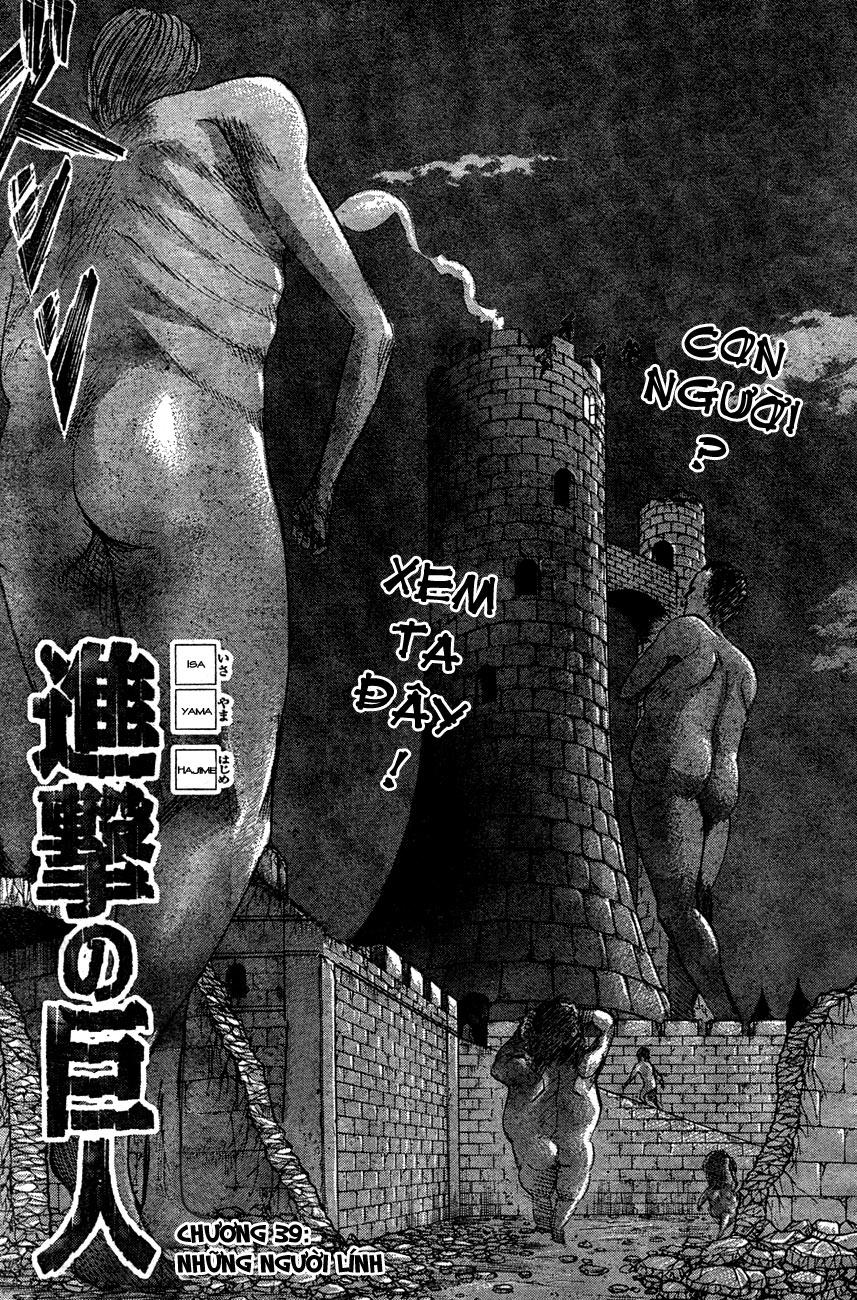 Attack on Titan chap 39 Trang 3