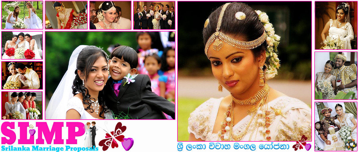 SLMP Sri Lanka Marriage Proposals