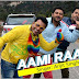 Aami Raaji Lyrics - Katmundu | Arijit Singh, Anupam Roy