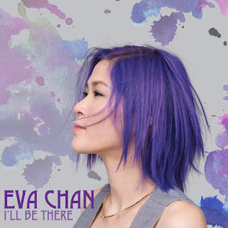 [EP] I'll Be There - EP - 陳詩慧Eva Chan