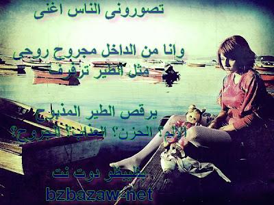 صور رومانسية عليها كلام حزين